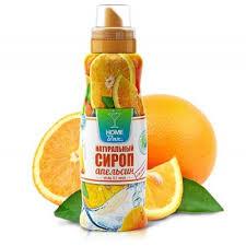 Сироп Home bar апельсин 0.5