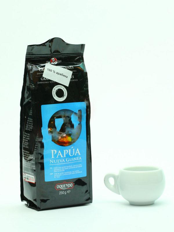 Кофе Oquendo (Окендо) молотый Papua New Guinea 250 гр (thumb10758)