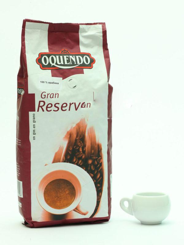 Кофе Oquendo Gran Reserva 1кг (thumb9933)