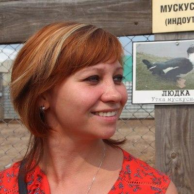 Отзыв Людмила Соколова