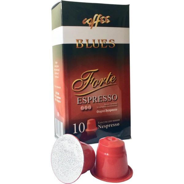 """Кофе в капсулах """"Форте"""" для кофемашин Nespresso"""